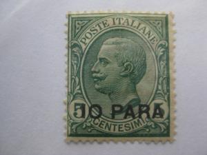 ITALY Offices in Turkish Empire General Issue, Scott 6 Fine+ MINT LH  Cat $400