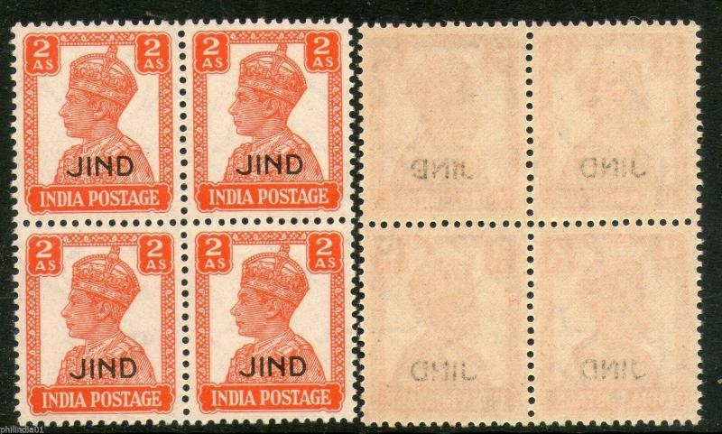 India JIND / JHIND State KG VI 2As SG 143 / Sc 171 Cat £7 BLK/4 MNH