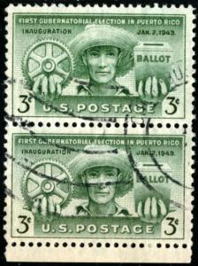 United States - SC #983 - USED PAIR - 1949 - Item USA932