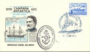 ARGENTINA ARCTIC ANTARCTIC POLAR CANCEL / CACHET #113