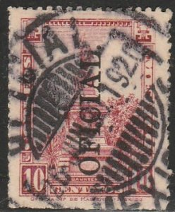MEXICO O183, 10¢ OFFICIAL opt. reading up. Used. F-VF. (1295)