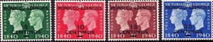 MOROCCO AGENCIES 1940 KGVI Centenary of 1st Adhesive Postage Stamp Set SG172-...