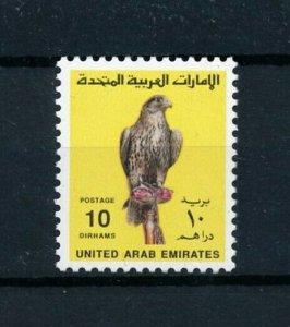 [102233] United Arab Emirates 1990 Birds vögel oiseaux falcon  MNH