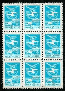 Posta Soviet Union, 5 k (T-5537)
