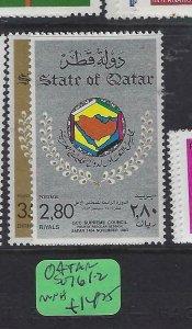 QATAR  (PP3101BB)       SG  761-2     MNH