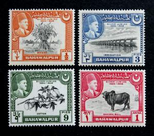 Stamp Bahawalpur Pakistan 1949 Sc# 22-25 MNH