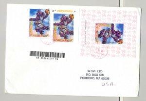 Mongolia #2330C Basketball 1v Perf & Imperf & Deluxe Sheet on Registered Cover