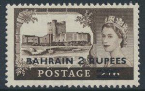 Bahrain SG 94 SC# 96  MLH  see scans / details 1955 issue