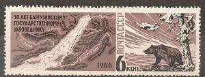 Russia #3219  Mint Never Hinged VF  (ST540)