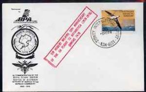 Australian Antarctic Territory 1978 BPA cover commemorati...