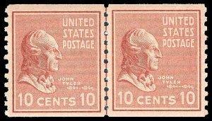 U.S. 1938 PRES. ISSUE 847  Mint (ID # 92516)