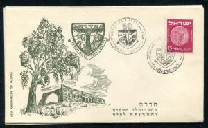Israel Event Cover 60th Ann of Hadera 1952. x31042