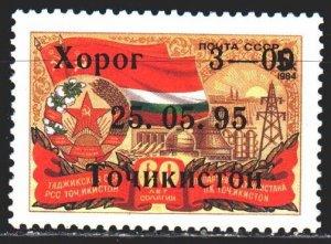 Tajikistan. 1995. Visit of the Aga Khan of Tajikistan. MNH.