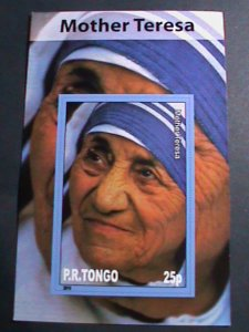 TONGA-2010 FAMOUS PERSON MOTHER TERESA-IMPERF: MNH S/S SHEET-VERY FINE