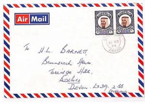 Gulf States KUWAIT Cover *Ahmadi* Commercial Air Mail 1978{samwells-covers}UU200