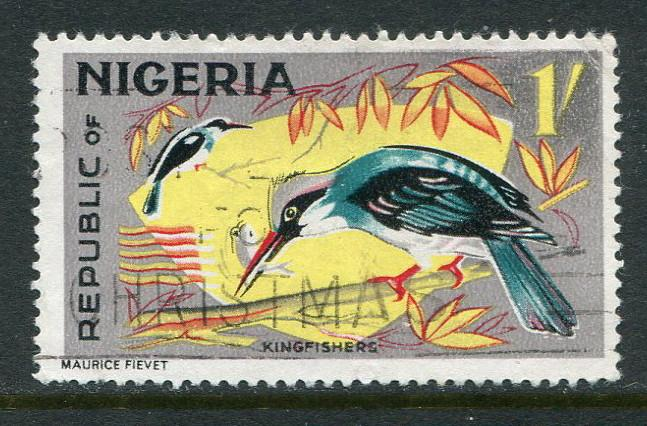 Nigeria #192 Used - Penny Auction
