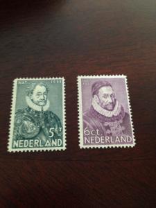 Netherlands sc 197-198 mh