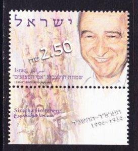 Israel #1365 Simcha Holtzberg MNH Single with tab