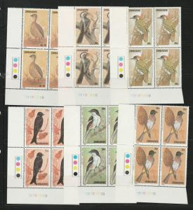 ZIMBABWE 1992 BIRDS SET MNH ** CONTROL BLOCKS