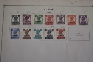 KUWAIT OLD COLLECTION DR SCHULTZ ESTATE ! z943