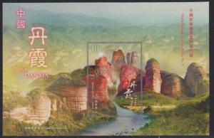 Hong Kong 2014 Danxia Mountains Specimen Souvenir Sheet MNH