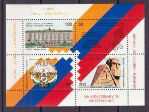 FREE SHIPPING NAGORNO KARABAKH ARMENIA 1996 SS UNCORRECT COLORS FLAG MNH R1259v