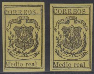 DOMINICAN REPUBLIC 1870-73 COAT OF ARMS Sc 29 Yv18 (2x) DIFFT FONTS UNUSED €100+