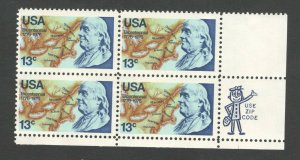 1690 Benjamin Franklin Zip Block Mint/nh FREE SHIPPING