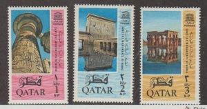 Qatar Scott #47-48-49 Stamps - Mint NH Set