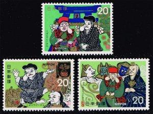 Japan #1178-1180 Japanese Folktales Set of 3; MNH (1.20)