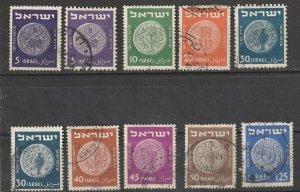 Israel Used lot #8(#18,19,56,21,59,22,83)