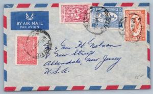 GOLDPATH: Saudi Arabia cover, 1956, To NJ USA, CBHW_07_02