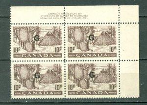 CANADA 1950 FUR #O26...UR PLATE 1  BLK...MNH...$13.50