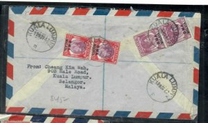 MALAYA BMA  COVER (P0409B) 1947 KGVI 25CX2+10CX2 REG  A/M COVER KL TO ENGLAND