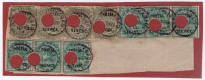 (I.B) India Revenue : Postal Service ½a + 4a (multiple franking)