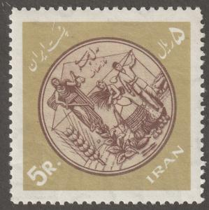 Persia stamp, Scott# 1407 mint never hinged, Triangle stamp, farmers, V-41