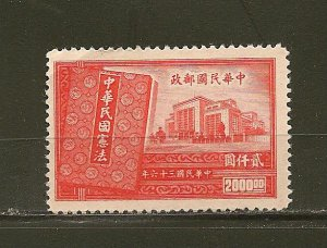 China 781 National Assembly Building Mint No Gum