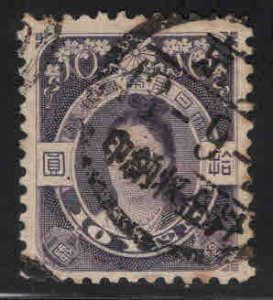 JAPAN Scott 114 Used No Watermark CV $10