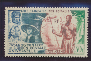 Somali Coast (Djibouti) Stamp Scott #C18, Mint Never Hinged - Free U.S. Shipp...