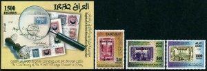 HERRICKSTAMP NEW ISSUES IRAQ Sc.# 2023-25, 2026 1st Postage Stamp (S.O.S.)
