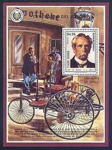 HERRICKSTAMP PARAGUAY Sc.# 2170 Cars Stamp Souvenir Sheet Mint NH