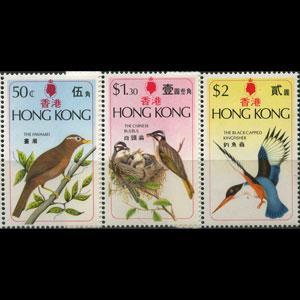 HONG KONG 1975 - Scott# 309-11 Birds Set of 3 NH