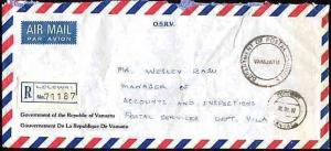 NEW HEBRIDES VANUATU 1992 local official registered cover ex LOLOWAI......33632