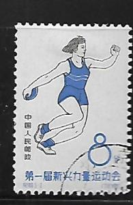 PEOPLE'S REPUBLIC OF CHINA, 733, USED, WOMEN'S DISCUS