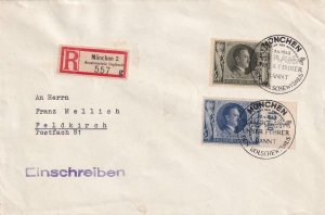 1943, Munich to Feldkirch, Germany, Registered, FDC, See Remark (41466)