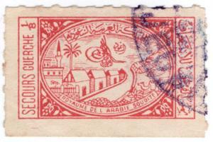 (I.B) Turkey (Ottoman) Revenue : Arabia War Tax ⅛pi