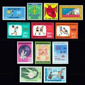 BURMA (MYANMAR) — SCOTT 209//279 — 1969-80 SETS/SINGLES — MNH/MH — SCV $18.35