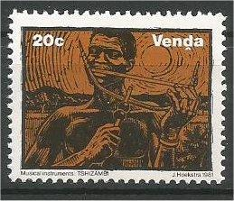VENDA, 1981, MNH 20c, Musical Instruments Scott 54