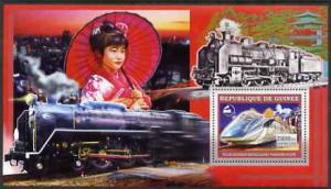 Guinea MNH S/S Japan Trains #4 2006