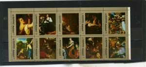MANAMA 1972 PAINTINGS SHEET OF 10 STAMPS MNH